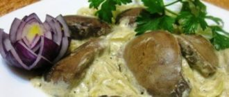 Блюдо из печени нутрии