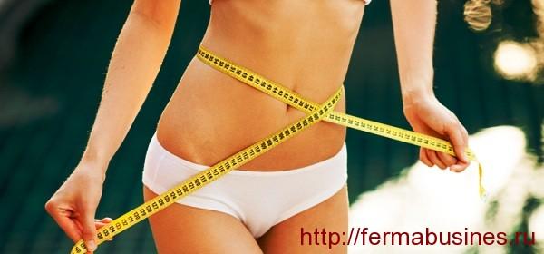 Раки для похудения